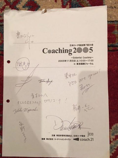 コーチの資格を取った後、フレッシュコーチのためのスキルアップクラスをオープンします。