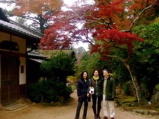 錦秋の家族旅行
