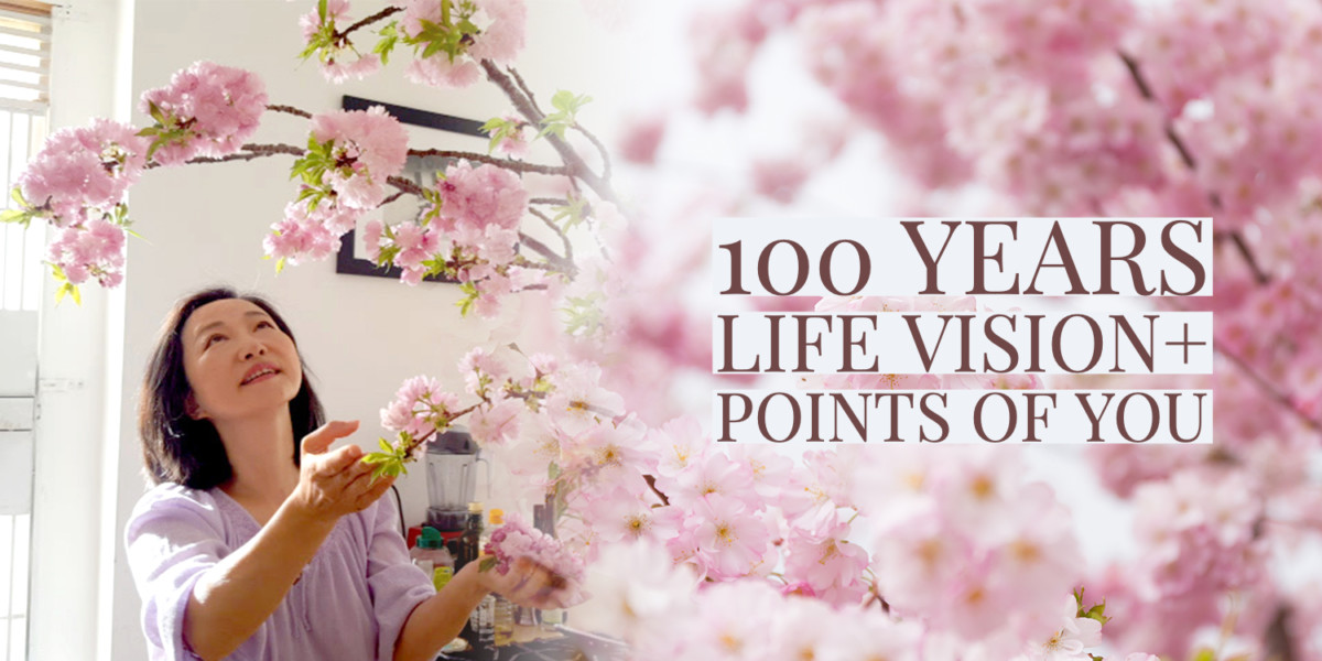 100年ライフビジョン〜私の木を育てましょう×ポインツオブユー