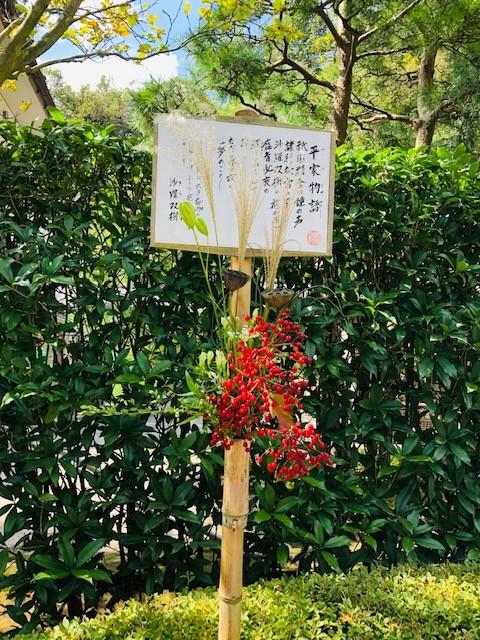 9月の青木山荘内覧会