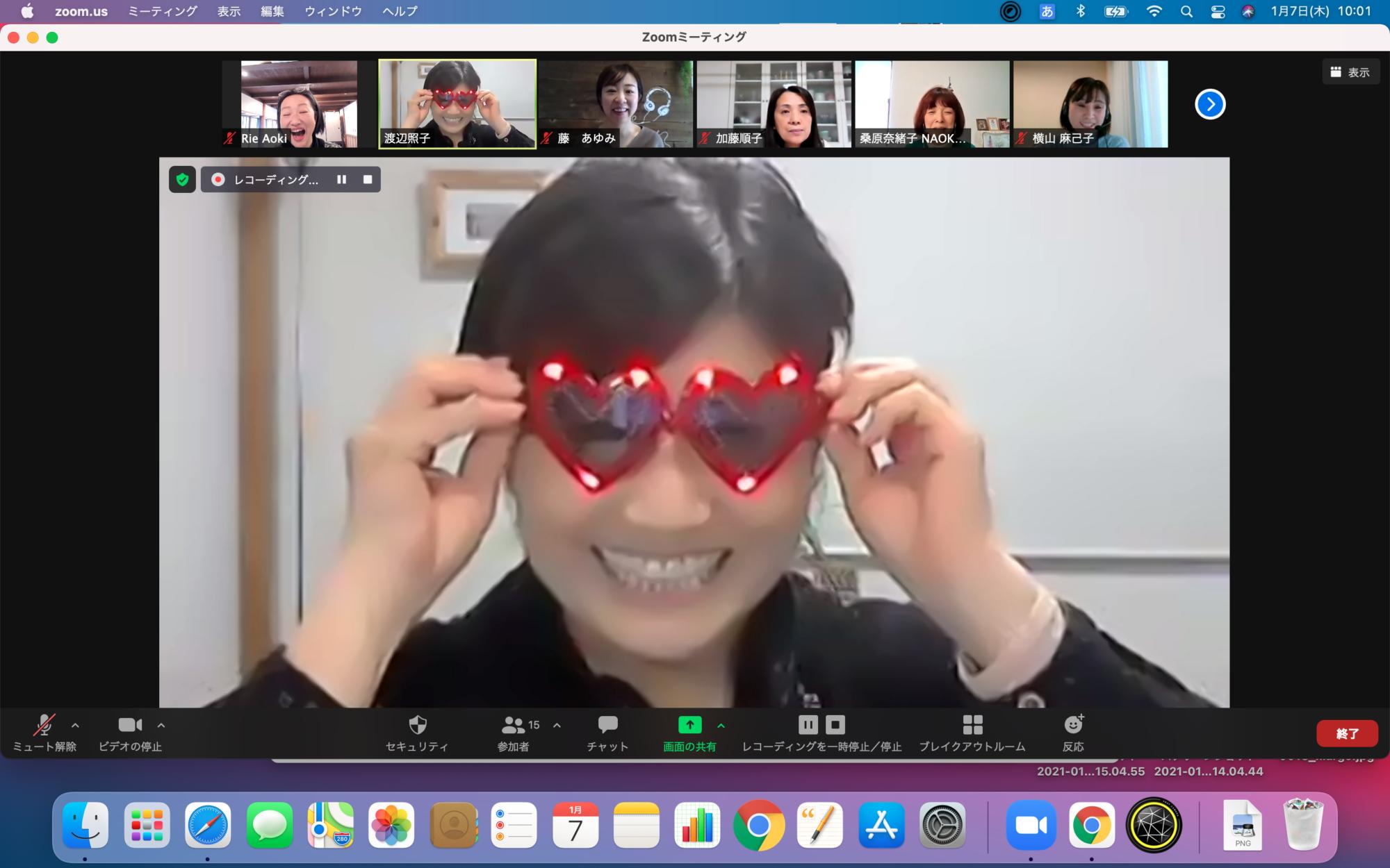 プラスのメガネって知っていますか?